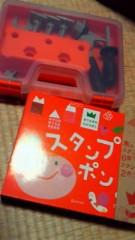 井内志保 公式ブログ/クリスマスパーティー 画像3