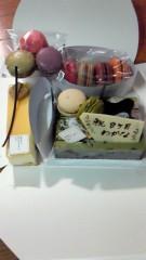 井内志保 公式ブログ/中身は‥ 画像1