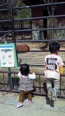 井内志保 公式ブログ/動物園 画像3