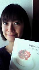 井内志保 公式ブログ/野菜のスイーツ 画像1