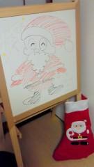 井内志保 公式ブログ/メリークリスマス☆ 画像1