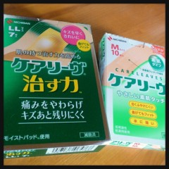 井内志保 公式ブログ/インフォマーシャル 画像1