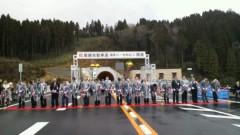 村井 宗明 公式ブログ/能越自動車道、開通のテープカット  画像1