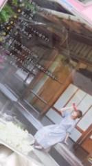 水沢めい 公式ブログ/桃井さんからプレゼント(^o^)/☆彡 画像3