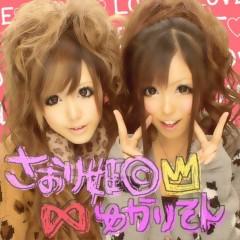 SAORI姫 公式ブログ/ぷリくら 画像2