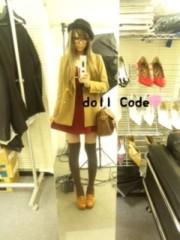 SAORI姫 公式ブログ/2011-10-27 16:48:15 画像3