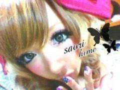 SAORI姫 公式ブログ/半身浴なう 画像2