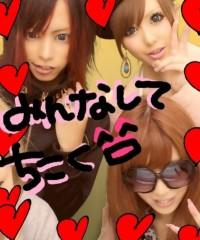 SAORI姫 プライベート画像 21〜40件 2012-07-17 02:15:30