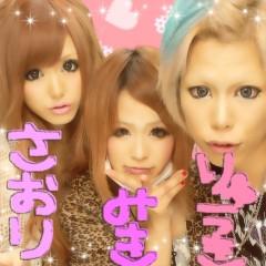 SAORI姫 プライベート画像 2012-07-17 02:29:41
