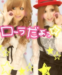 SAORI姫 プライベート画像 41〜59件 2012-07-17 02:03:15