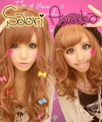 SAORI姫 プライベート画像 21〜40件 2012-07-17 02:18:50