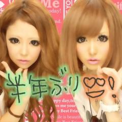 SAORI姫 プライベート画像/ぷリくら 2012-07-17 02:36:13