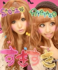 SAORI姫 プライベート画像 21〜40件 2012-07-17 02:25:59