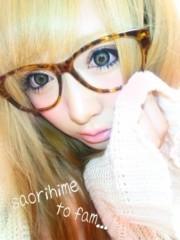 SAORI姫 公式ブログ/アリスの仮装 画像1