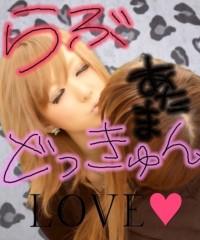 SAORI姫 プライベート画像 41〜59件 2012-07-17 02:08:02