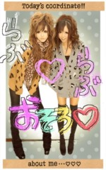 SAORI姫 公式ブログ/ぷリくら 画像1