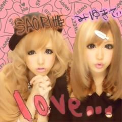 SAORI姫 公式ブログ/2012-02-23 16:37:34 画像3