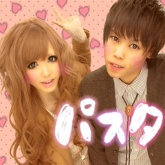 SAORI姫 公式ブログ/2012-02-23 16:37:34 画像1
