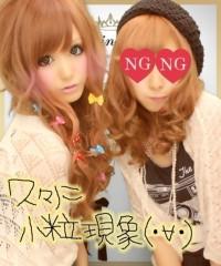 SAORI姫 プライベート画像 21〜40件 2012-07-17 02:29:41