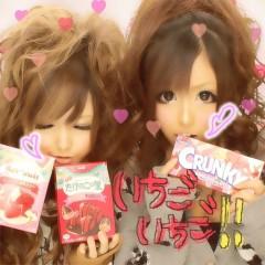 SAORI姫 公式ブログ/ぷリくら 画像3