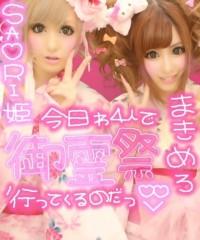 SAORI姫 プライベート画像 2012-07-17 02:42:18