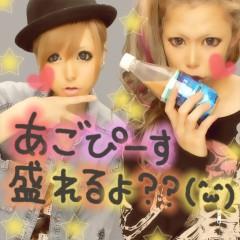 SAORI姫 プライベート画像 41〜59件 2012-07-17 02:12:23