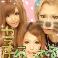 SAORI姫 プライベート画像 2012-07-17 02:32:56