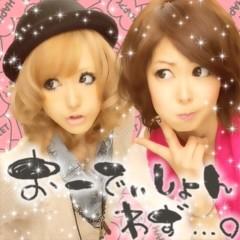 SAORI姫 公式ブログ/2012-02-23 16:37:34 画像2