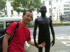 安倍健太 公式ブログ/クンニ哲也の職場にて 画像2