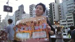 安倍健太 公式ブログ/ぷー 画像1