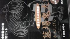 安倍健太 公式ブログ/ぼくのコレクション 画像3