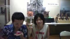 安倍健太 公式ブログ/ハチミツ 画像1