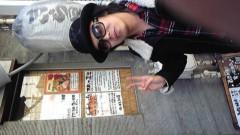 安倍健太 公式ブログ/武蔵境きら星  画像2