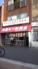 井上清三 公式ブログ/1串70円 画像1