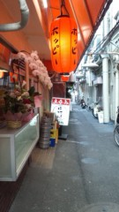 井上清三 公式ブログ/晩杯屋 大井町店 画像1