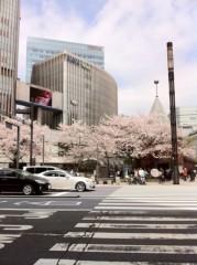 亀岡久世 公式ブログ/お気に入り 画像2