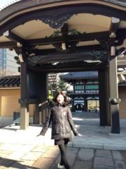 亀岡久世 公式ブログ/明けまして 画像1