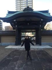 亀岡久世 公式ブログ/元旦 画像1