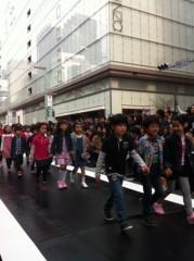 亀岡久世 公式ブログ/見に行ってきました 画像3