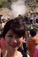 亀岡久世 公式ブログ/箱根 画像2