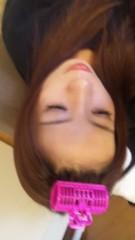 高久由莉香 公式ブログ/やっちゃった(笑) 画像1