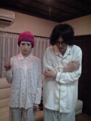 小野まりえ 公式ブログ/謝ります。。。 画像1