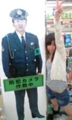 小野まりえ 公式ブログ/大人です。。。 画像1