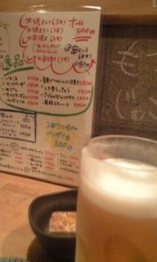 小野まりえ 公式ブログ/お腹減った。。。 画像1