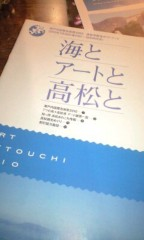 小野まりえ 公式ブログ/人の優しさに触れた日。。。 画像1