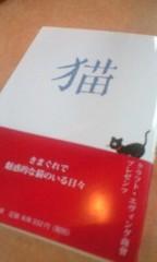 小野まりえ 公式ブログ/きまぐれで魅惑的。。。 画像1