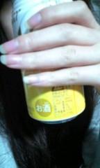 小野まりえ 公式ブログ/何も言うな。。。 画像1