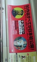 小野まりえ 公式ブログ/昨日撮った写メが。。。 画像1