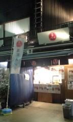 小野まりえ 公式ブログ/浅草メンチ。。。 画像1