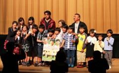 小野まりえ 公式ブログ/武蔵野S町物語。 画像1